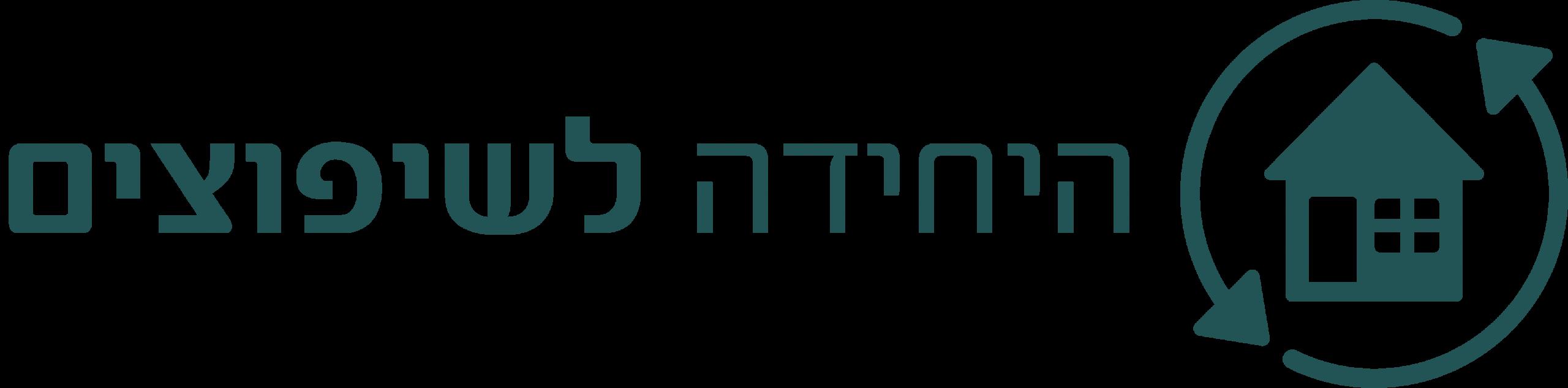 לוגו צבעוני